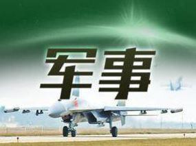 中國人民解放軍向5國軍隊提供防疫物資援助