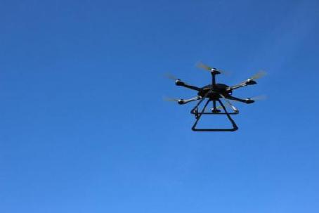 多國聯軍説攔截4架也門胡塞武裝無人機