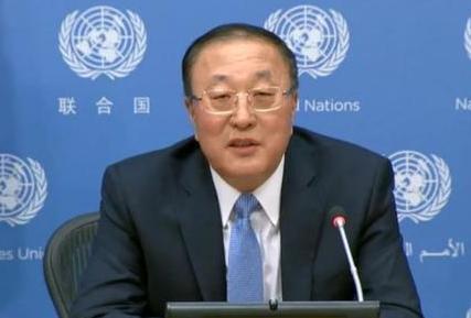 中國代表向聯合國秘書長交存《武器貿易條約》加入書